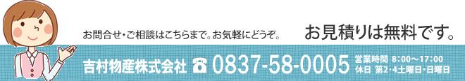 img_toiawase